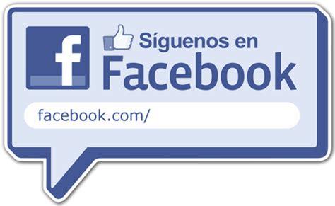 Surf Wall Stickers s 237 guenos en facebook