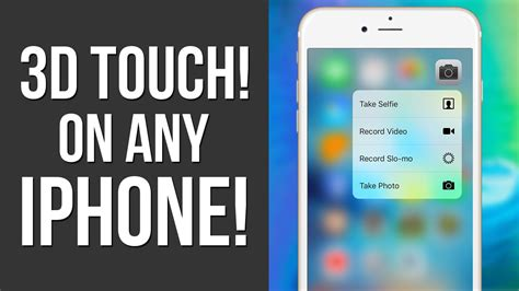 how to get 3d touch on iphone 6 6 plus free