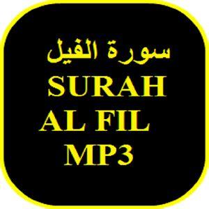 download surah al feel mp3 for pc download surah al fil mp3 for pc
