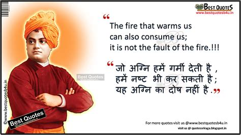 Swami Vivekananda Biography In Hindi Font | swami vivekananda quotations in hindi and english like