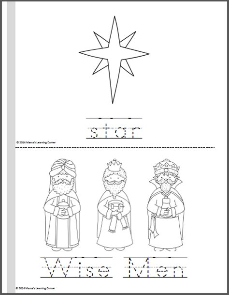 small nativity coloring page nativity coloring pages mamas learning corner