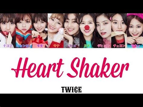download mp3 twice heart shaker download youtube mp3