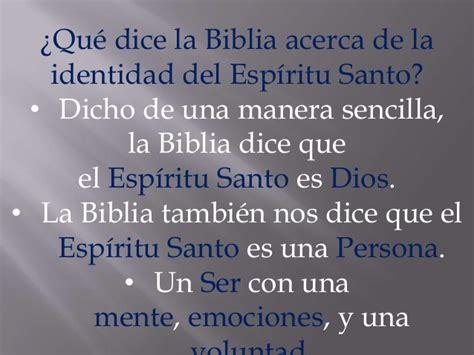 el espiritu santo animador de las comunidades esp 237 ritu santo