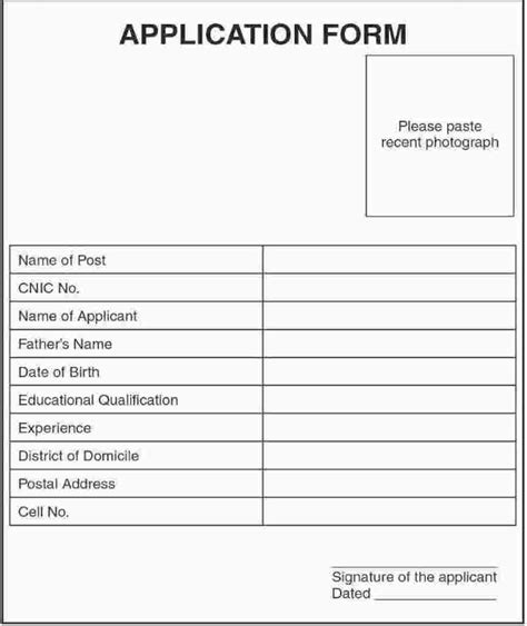 service job card template application inspiration job application form job