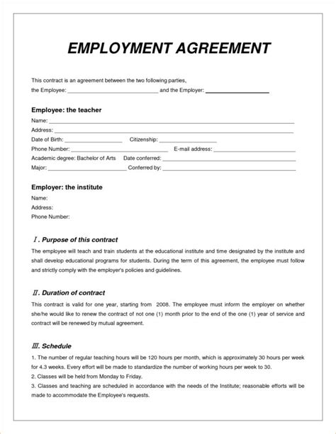 blank employment contract template templates resume