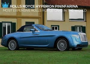 Most Expensive Rolls Royce 2014 Luxury And Living Most Expensive Rolls Royce Cars In