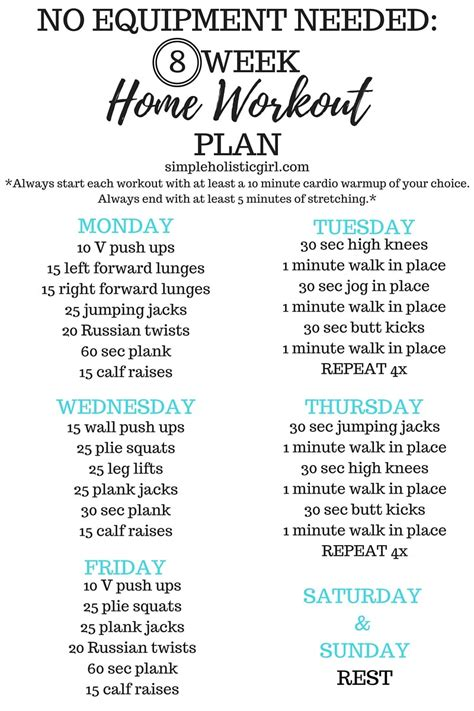 home workout plans 8 week home workout plan