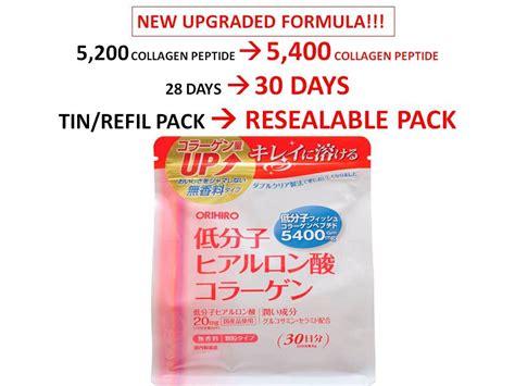 Orihiro Collagen With Hyaluronic Acid buy japan no 1 orihiro nano fish collagen powder with hyaluronic glucosamine 180g for 30 days