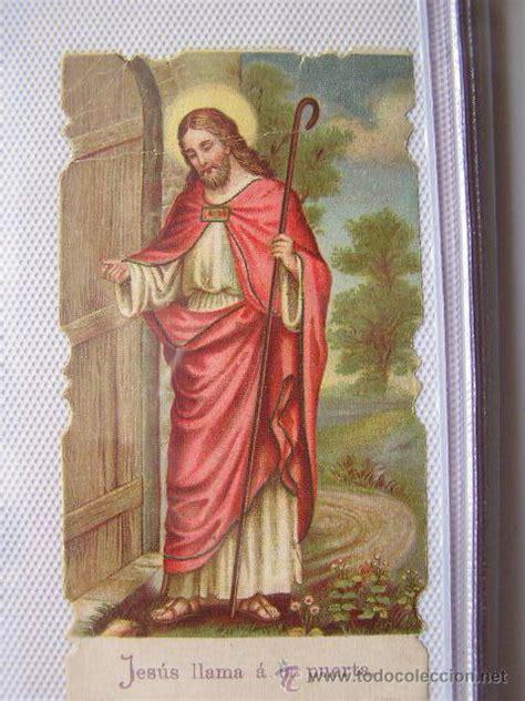 imagenes religiosas todocoleccion antigua esta religiosa jesus llama a la pue comprar