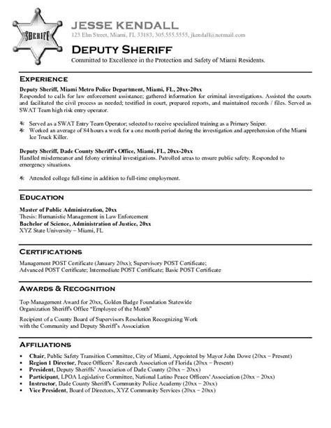 free law enforcement resume exle writing resume