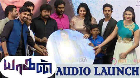 yaagan  audio launch  na muthukumar son namitha
