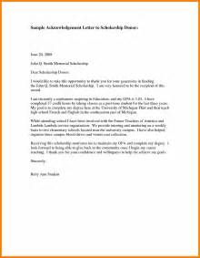 homewhichcom personable cover letter sample cover letter