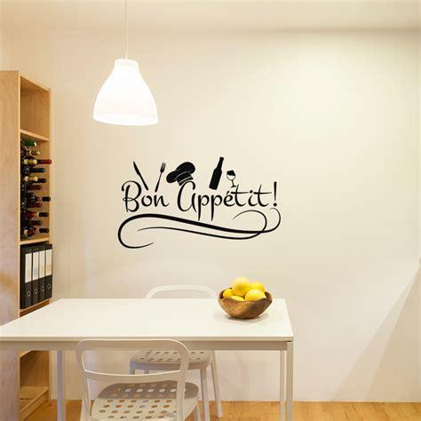 sticker mural cuisine sticker bon app 233 du chef stickers cuisine textes et