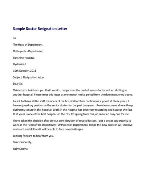 occupational health appointment letter template the 25 best resignation letter ideas on