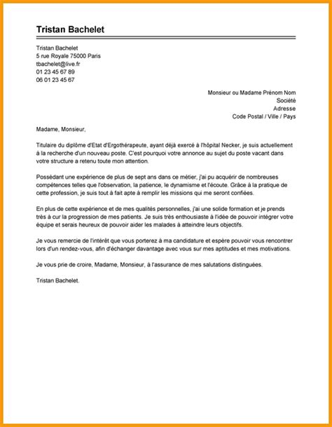 Lettre De Motivation Apb Aide 11 Lettre De Motivation Menage Lettre Administrative