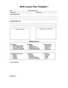 Siop Lesson Plan Template 1 by Siop Lesson Plan Template Lisamaurodesign