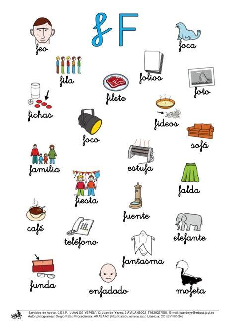 imagenes y palabras con la letra g lecturas letra f fonemas pinterest lectura letras y