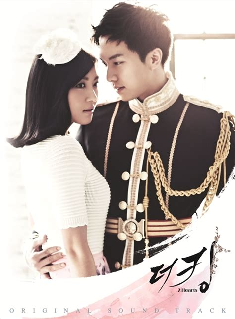 drakorindo king 2 heart boyfriend s hyunseong reveals ost track for the king 2