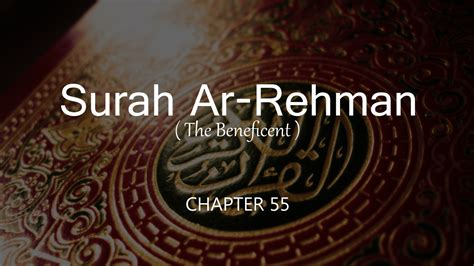 surah ar rahman mp3 download qari abdul basit surah ar rahman screenshots by umair dehlvi on deviantart