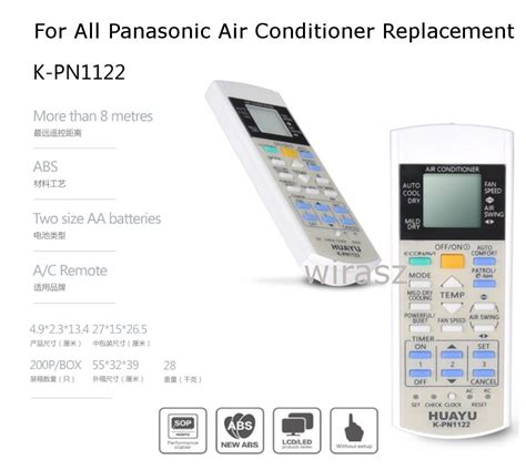 Remote Remot Remote Ac Panasonic National Multi Universal Serbaguna all panasonic national aircon remote air c end 5 18 2017 10 15 00 am