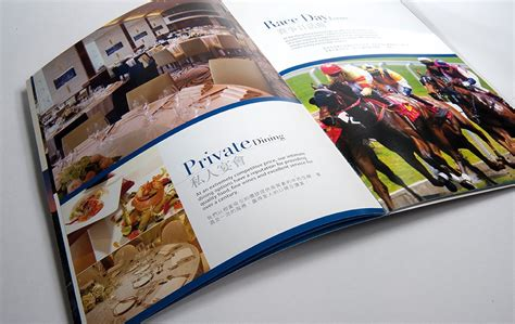 leaflet design hong kong quality design can help your business interior design