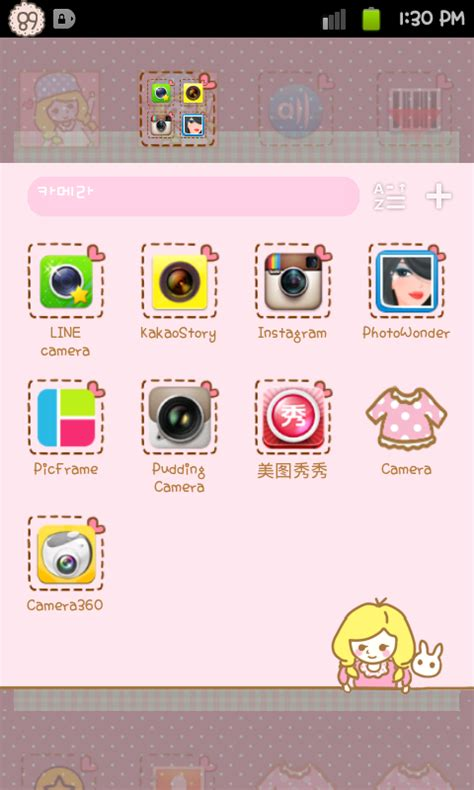 themes cute for samsung lovely like blossom review samsung i9070 galaxy s