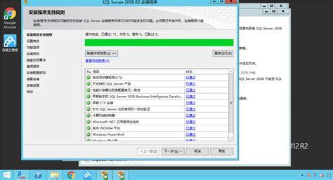 Sql Server Floor by