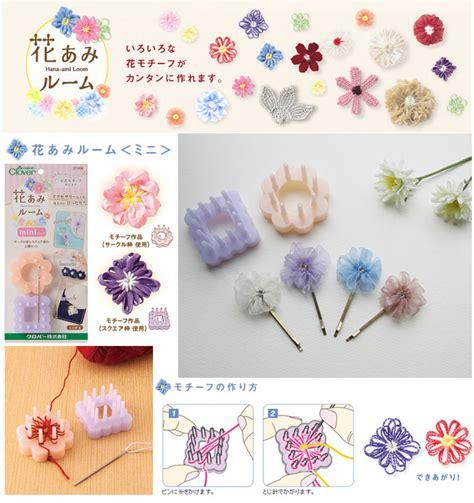 tutorial rajut renda hana ami flower loom mini id19907 crochet renda