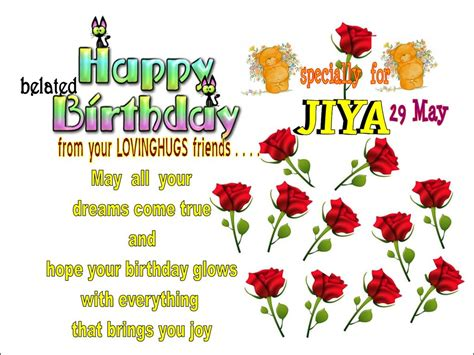 Quotes On Belated Birthday Wishes Happy Belated Birthday Wishes Quotes Quotesgram