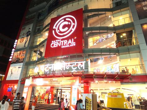 Mcdonald S Corporate Office Phone Number by The Mall Patna