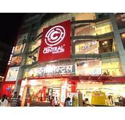The Mall Patna  Wikipedia