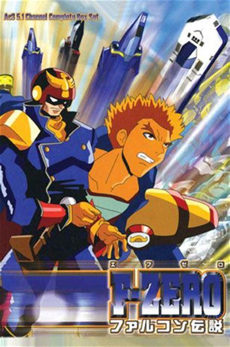 Anime F Zero by F Zero Falcon Densetsu Vostfr Anime Ultime