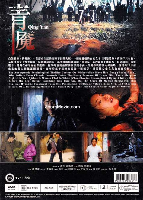 sinopsis film china nightmare nightmare dvd china movie 2012 cast by huang xuan