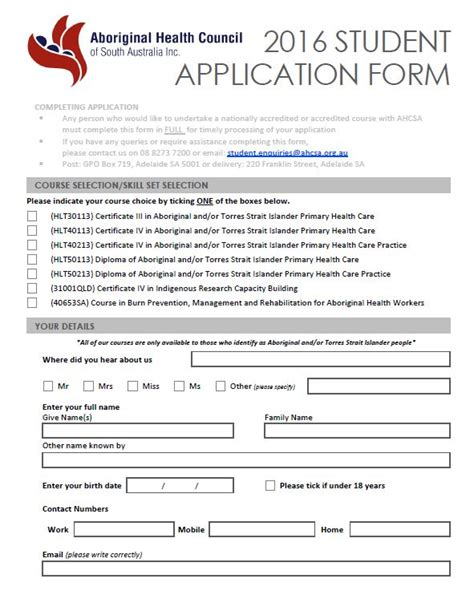 Student Application Form Template by 2016 Student Application Form Aboriginal Health Council