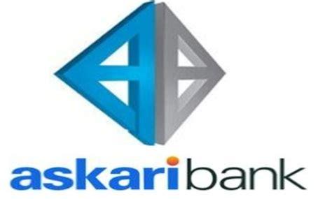 askari bank top 10 banks in pakistan top pakistan