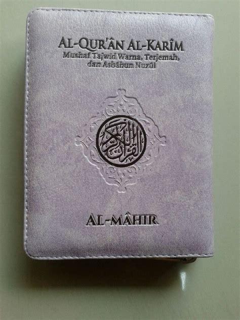 Mushaf Al Quran Al Fattah Terjemah Resleting Ukuran A6 al qur an mushaf terjemah tajwid al mahir resleting ukuran a6