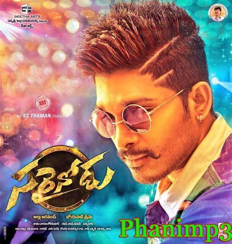 Songs Movie Telugu Download Sarainodu | alluarjun sarainodu mp3 songs free download a2zsongsnews