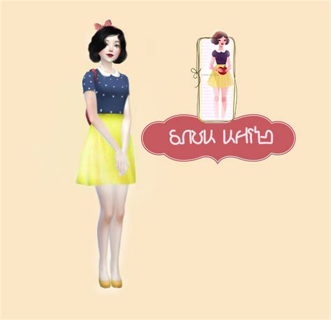 Star Stickers For Walls snow white look book sims 4 updates sims 4 finds