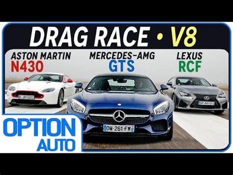 Drag Race ? AMG GT S vs Aston Martin V8 Vantage N430 vs