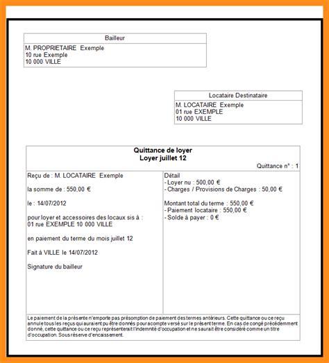 Lettre Demande De Quittance De Loyer Gratuite 8 Modele Quittance Loyer Mystock Clerk
