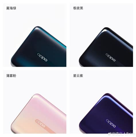in color reno oppo s upcoming flagship smartphone reno to come in four