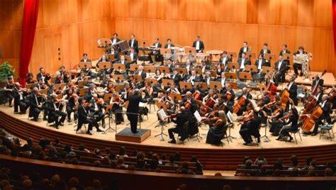 di trento e bolzano orchestra haydn di trento e bolzano programma concerti