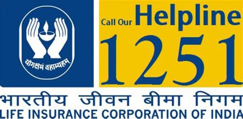 lic housing loan number lic housing loan toll free number 28 images lic housing loan statement 28 images