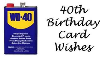 40th birthday wishes messages and poems to write in a 40th card