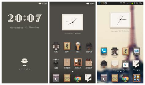 themes mihome launcher give your phone a distinguished look with the gentlemen s