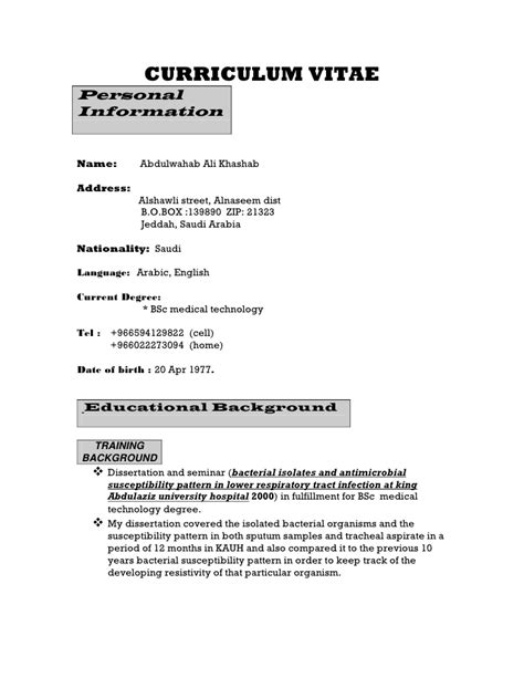 biomedical science cover letter biomedical engineer sle resume
