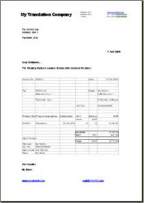 german invoice template august 2012 graphics and templates