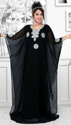 Hoodie Arabian Jilbab pin by asma on abaayas abayas black abaya and abaya fashion