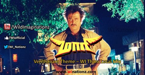 maari theme ringtone rajini s baasha in maari verithanam theme wi thara local