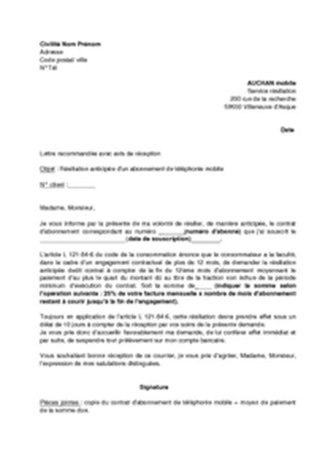 Lettre De R Siliation Mobile Gratuite lettre de r 233 siliation anticip 233 e d un abonnement auchan de